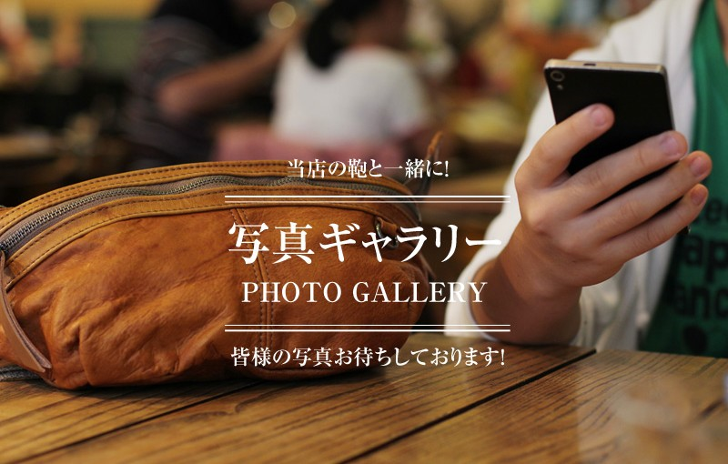 page_gallery