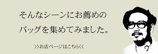 scene_banner00